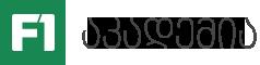 F1 აკადემია Logo